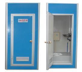 彩钢厕所(蓝色)-彩钢豪华厕所-彩钢流动厕所-彩钢环保厕所