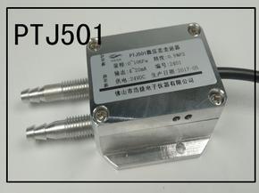 国产气压力传感器,测气气压力传感器