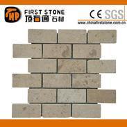 米黄色石灰石马赛克墙砖FSMT-255