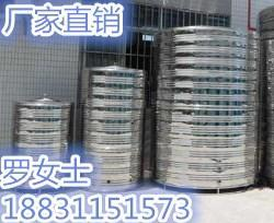 不锈钢无菌储水罐