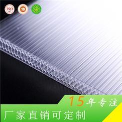 无锡惠臣全新10mm聚碳酸酯蜂窝结构阳光板