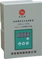 JD6A-40S,(JD1A,JD1B)系列电磁调速电动机控制器