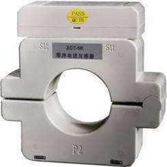 GSTN5100/5K剩余电流式电气火灾监控探测器