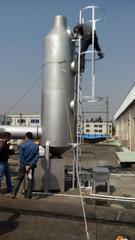发电机尾气处理设备