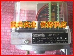 德国Hegwein检漏仪AD2H5 G07上海源头采购