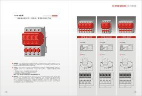 CPM-R熔断组合型电源浪涌保护器