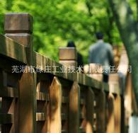 仿木护栏,隔离护栏,仿木,栏杆,园林景观,绿化设施