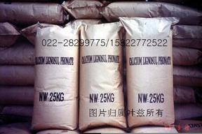 耐材专用木质素磺酸钙