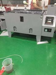 喷水盐雾试验机 AHL-60