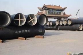 河北K9级球磨铸铁管