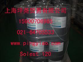 CPICP-1009-68氨制冷