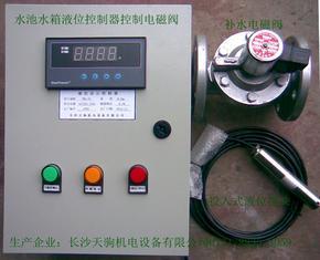 消防水箱水池自动补水阀液位检测数字显示仪报警仪