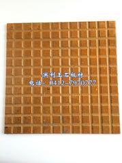 化石黄土防滑板 玉石板材300*300*10桑拿家装 地砖