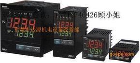 温控器PXR7TAY1-8W000-C