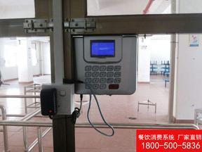 福州食堂餐饮刷卡机