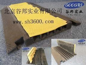 地面过线槽_小型舞台穿线板_橡胶线槽板