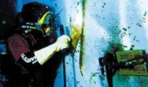 水下安装公司A级企业