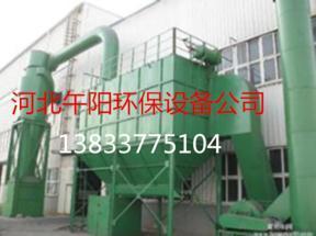 工业用小型锅炉除尘器安装
