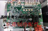 开利压缩机保护模块(32GB500402EE)