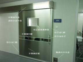 合肥手术室门、病房门专业生产厂家