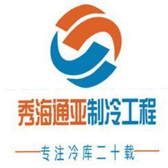 冷库安装 北京安装冷库-北京冷库维修