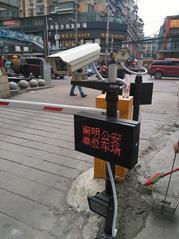 贵阳车牌识别停车系统