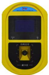 广西公交车载刷卡机扫码支付支持微信支付宝线上支付