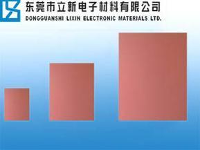 铝基覆铜板/铝基PCB板/LED铝基板
