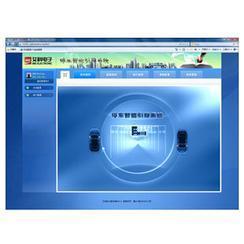 艾科视频引导寻车系统软件-PGS_SCS-艾科