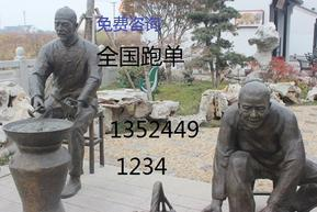 铸铜人物卖东西的老头景观雕塑
