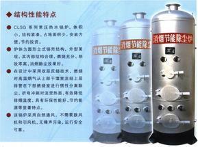 茶水炉价格 山东茶水炉厂家