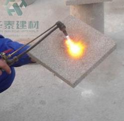 HT泡沫混凝土防火隔离带专用板