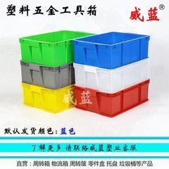 超市物流周转箱塑料收纳可堆斜插箱汽车零件工具物流筐医药食品箱