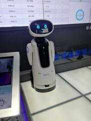 智山智能服务机器人