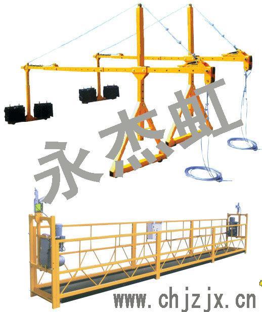 高处作业吊篮,高处作业吊篮厂家