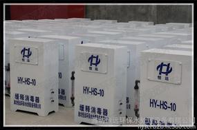 潍坊恒远环保 缓释消毒器特价销售 正品产品欢迎采购