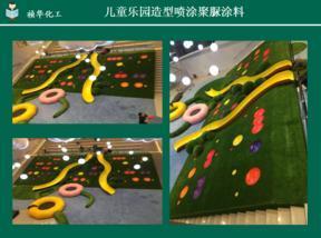 儿童乐园造型喷涂聚脲涂料做防护 聚脲喷涂施工