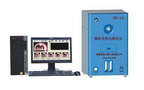 煤质检验仪器微机灰熔融性测试仪