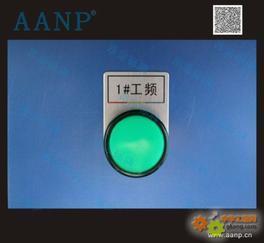 配电箱按钮指示牌