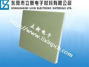 白色玻璃纤维板/白色纤维板/白色玻纤板