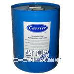 开利冷冻机油PP23BZ104005