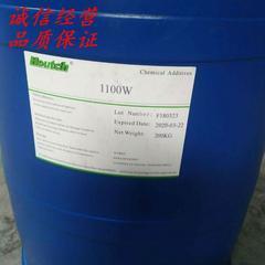 二氧化硅钛白无机颜料的分散剂1100W 优异降粘