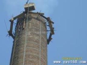 新建60米混凝土烟囱