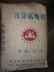 供应油漆油墨专用沉淀硫酸钡