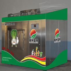 餐厨垃圾处理机-SJCY 200