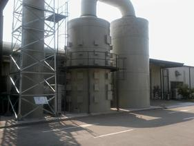 上海造船厂喷漆油漆废气处理
