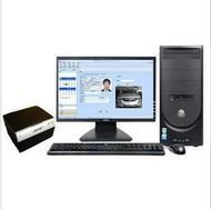 访客管理系统,访客登记系统,访客系统SDV-2012