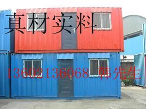 天津津南活动房生产销售优惠多多