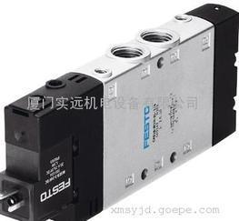 电磁阀MFH-5/3G-3/8-B