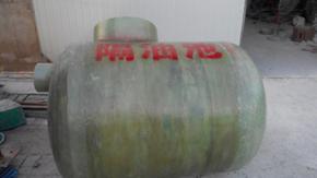 北京玻璃钢隔油池价格